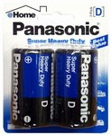 PANASONIC D 2 BATTERIES 12 COUNT